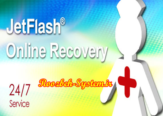 Jetflash recovery tool linux